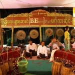 MYANMARBAGAN46