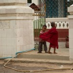 MYANMARMINGUN44