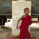 MYANMARMINGUN7