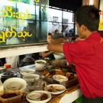 MYANMARTEASHOP5